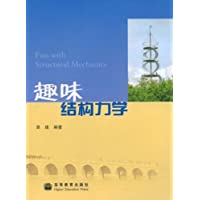 http://ec4.images-amazon.com/images/I/41USYzTQAWL._AA200_.jpg