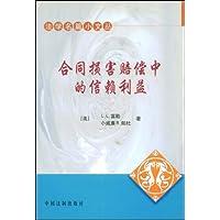 http://ec4.images-amazon.com/images/I/41UUMmXy9TL._AA200_.jpg