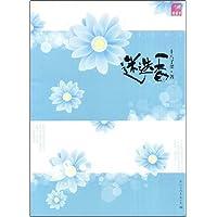 http://ec4.images-amazon.com/images/I/41UWHZvitmL._AA200_.jpg