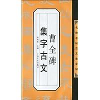 http://ec4.images-amazon.com/images/I/41UWelHFhyL._AA200_.jpg