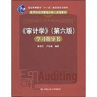 http://ec4.images-amazon.com/images/I/41UYoJ0ITwL._AA200_.jpg