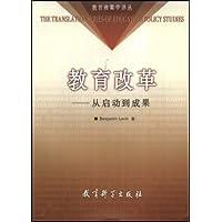 http://ec4.images-amazon.com/images/I/41UYqFFtSpL._AA200_.jpg