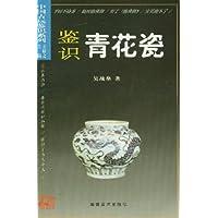 http://ec4.images-amazon.com/images/I/41UeBtZ5PhL._AA200_.jpg