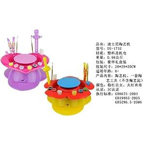 手工彩泥 亚马逊 迪士尼陶宝陶艺机 diy手工制作可涂色儿童益智玩具