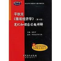 http://ec4.images-amazon.com/images/I/41UgE%2BCd--L._AA200_.jpg