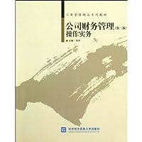 http://ec4.images-amazon.com/images/I/41UiT8tP76L._AA200_.jpg