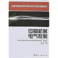http://ec4.images-amazon.com/images/I/41UiZRupuDL._AA200_.jpg