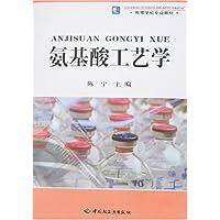 http://ec4.images-amazon.com/images/I/41Uj1XuK3fL._AA200_.jpg