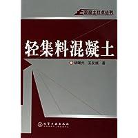 http://ec4.images-amazon.com/images/I/41UjQOynSSL._AA200_.jpg