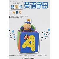 http://ec4.images-amazon.com/images/I/41UjvRxtg5L._AA200_.jpg