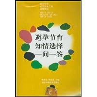 http://ec4.images-amazon.com/images/I/41Un5Xaw0vL._AA200_.jpg
