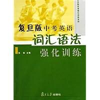 http://ec4.images-amazon.com/images/I/41UnTK-t3tL._AA200_.jpg