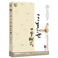 http://ec4.images-amazon.com/images/I/41UpICBuWBL._AA200_.jpg
