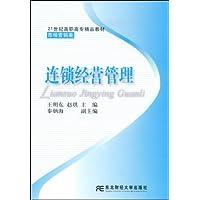 http://ec4.images-amazon.com/images/I/41Usw9iBZGL._AA200_.jpg