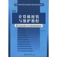 http://ec4.images-amazon.com/images/I/41UuZ6dB3NL._AA200_.jpg