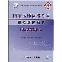http://ec4.images-amazon.com/images/I/41UvglHNTVL._AA200_.jpg