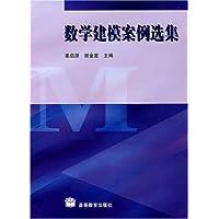 http://ec4.images-amazon.com/images/I/41UwEFlzhjL._AA200_.jpg