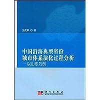 http://ec4.images-amazon.com/images/I/41V%2BHOfcAEL._AA200_.jpg