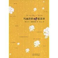 http://ec4.images-amazon.com/images/I/41V5aK%2BRQrL._AA200_.jpg