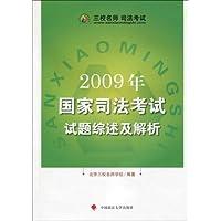 http://ec4.images-amazon.com/images/I/41V8-jSKY7L._AA200_.jpg