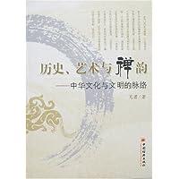 http://ec4.images-amazon.com/images/I/41VAjfpiW6L._AA200_.jpg