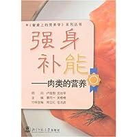 http://ec4.images-amazon.com/images/I/41VBEZ%2B4kML._AA200_.jpg