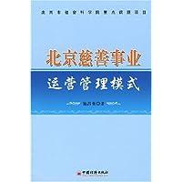 http://ec4.images-amazon.com/images/I/41VFRVKOV9L._AA200_.jpg