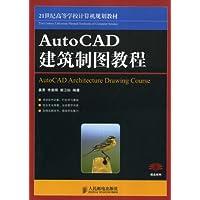 http://ec4.images-amazon.com/images/I/41VFtUsJvmL._AA200_.jpg