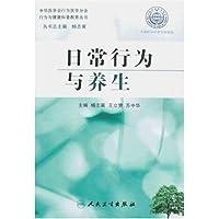 http://ec4.images-amazon.com/images/I/41VJfiX0AFL._AA200_.jpg