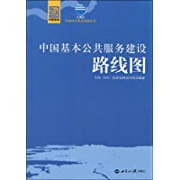 http://ec4.images-amazon.com/images/I/41VSkxR-bRL._AA200_.jpg