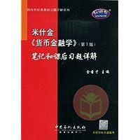 http://ec4.images-amazon.com/images/I/41VTvugiFmL._AA200_.jpg