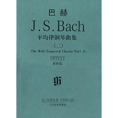 巴赫:平均律钢琴曲集2-艺术 on 艺术