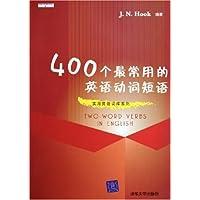 http://ec4.images-amazon.com/images/I/41VVQ5OaWfL._AA200_.jpg
