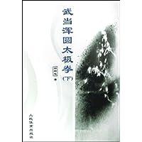 http://ec4.images-amazon.com/images/I/41VYHrLpkUL._AA200_.jpg