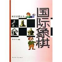 http://ec4.images-amazon.com/images/I/41VaiuEJLJL._AA200_.jpg