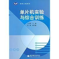 http://ec4.images-amazon.com/images/I/41Vaob29-2L._AA200_.jpg