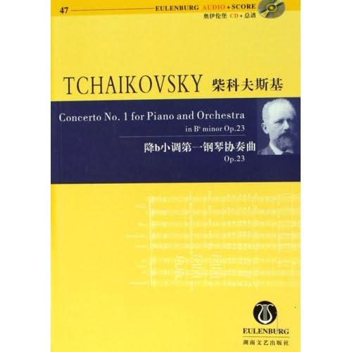 柴科夫斯基 降b小调第一钢琴协奏曲Op.23 奥伊伦堡CD 总谱