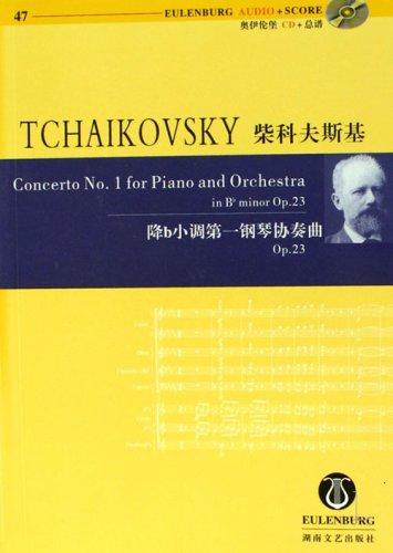 柴科夫斯基 降b小调第一钢琴协奏曲Op.23 奥伊伦堡CD 总谱 附光盘