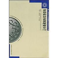 http://ec4.images-amazon.com/images/I/41Vcq0jVcvL._AA200_.jpg