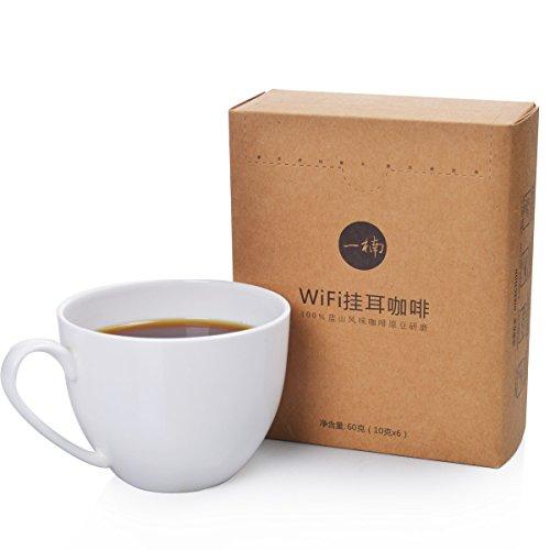 简品100一楠挂耳咖啡 蓝山风味咖啡粉/咖啡豆 袋装滤泡式现磨挂耳纯咖啡-图片