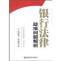 http://ec4.images-amazon.com/images/I/41ViLZrjkpL._AA200_.jpg