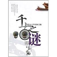 http://ec4.images-amazon.com/images/I/41VjHsQi6JL._AA200_.jpg