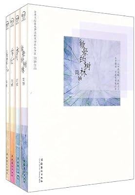 名家散文.pdf