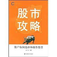 http://ec4.images-amazon.com/images/I/41VkAzJ5anL._AA200_.jpg