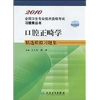 http://ec4.images-amazon.com/images/I/41VuQGNvHJL._AA200_.jpg