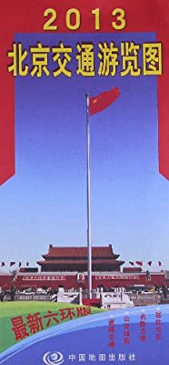 北京交通游览图.pdf
