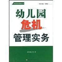 http://ec4.images-amazon.com/images/I/41VudxOoufL._AA200_.jpg