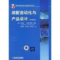 http://ec4.images-amazon.com/images/I/41VvPI-3WBL._AA200_.jpg