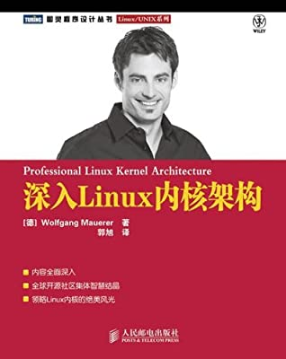 深入Linux内核架构.pdf