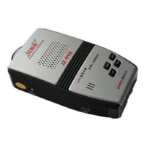 征服者JZ998 超强GPS引擎电子狗 变频雷达测尾专用版 固定+流动测速雷达一体机 全程语音播报 超速提醒